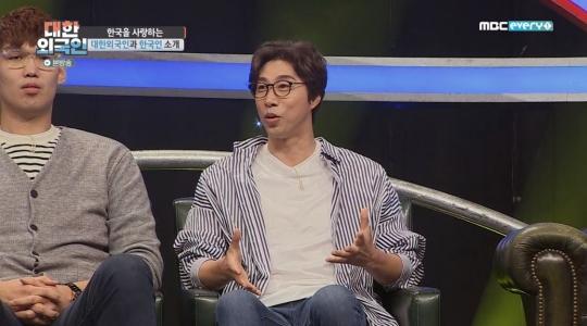 '前 배구감독' 김세진
