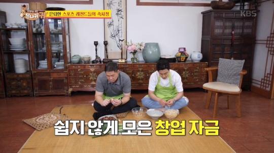 안정환ㆍ현주엽, 나이 1세 차이 운동 선수 친구들의 은퇴ㆍ창업 고민 공감