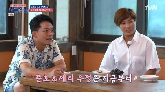김준호ㆍ박세리, 나이 2세 차이 투닥 케미 궁합