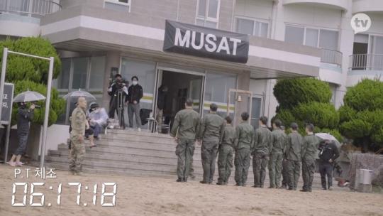 카카오티비(카카오TV), '가짜사나이 2기' 논란 약 한 달 만에 새 에피소드 공개