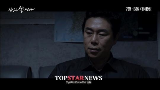 '악인은 살아있다', 지독한 악인 '4인 4색' 영상 전격 공개… '호기심 집중'