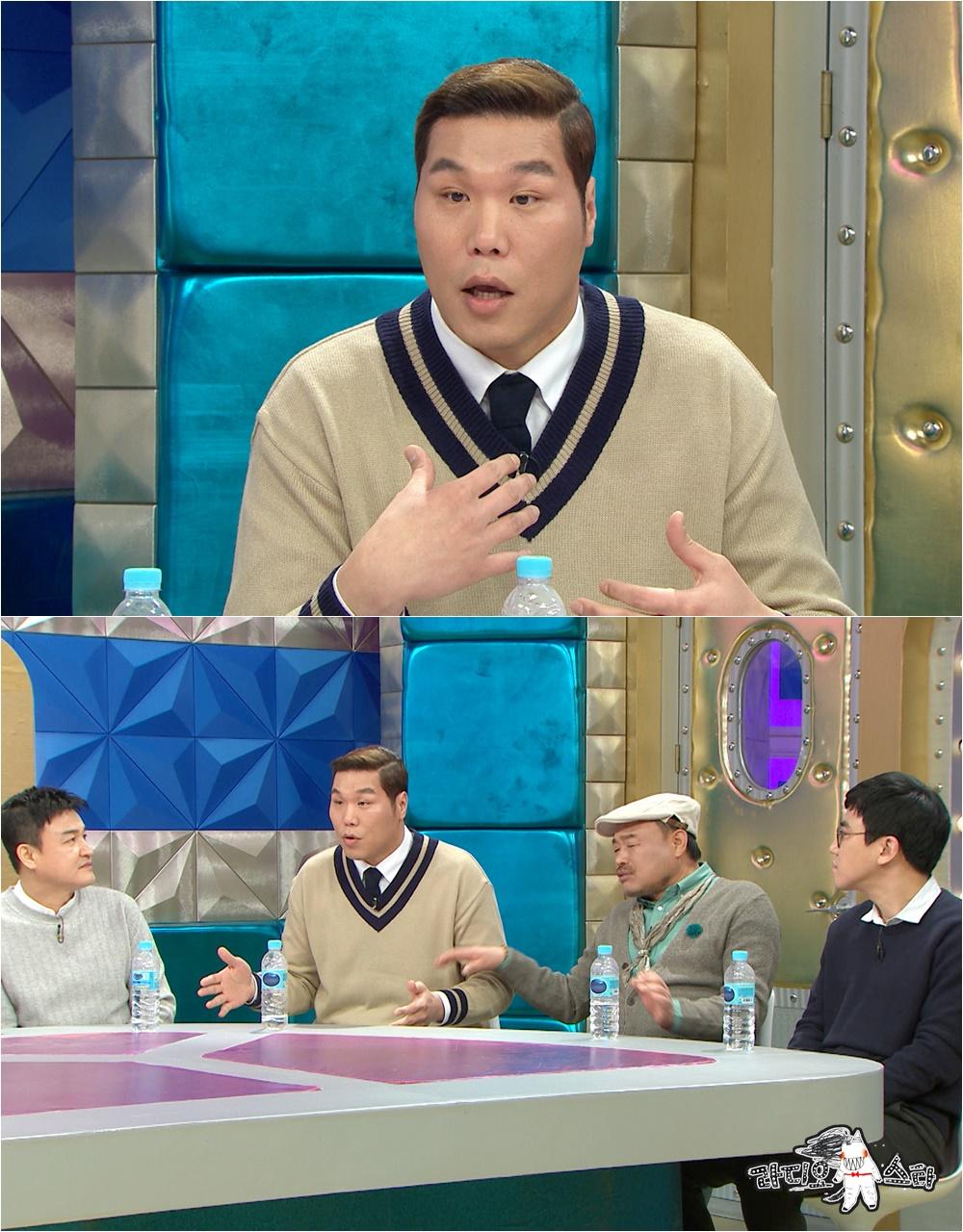 '라디오스타' 서장훈, 한채아-차세찌 열애에 솔직 심경 고백