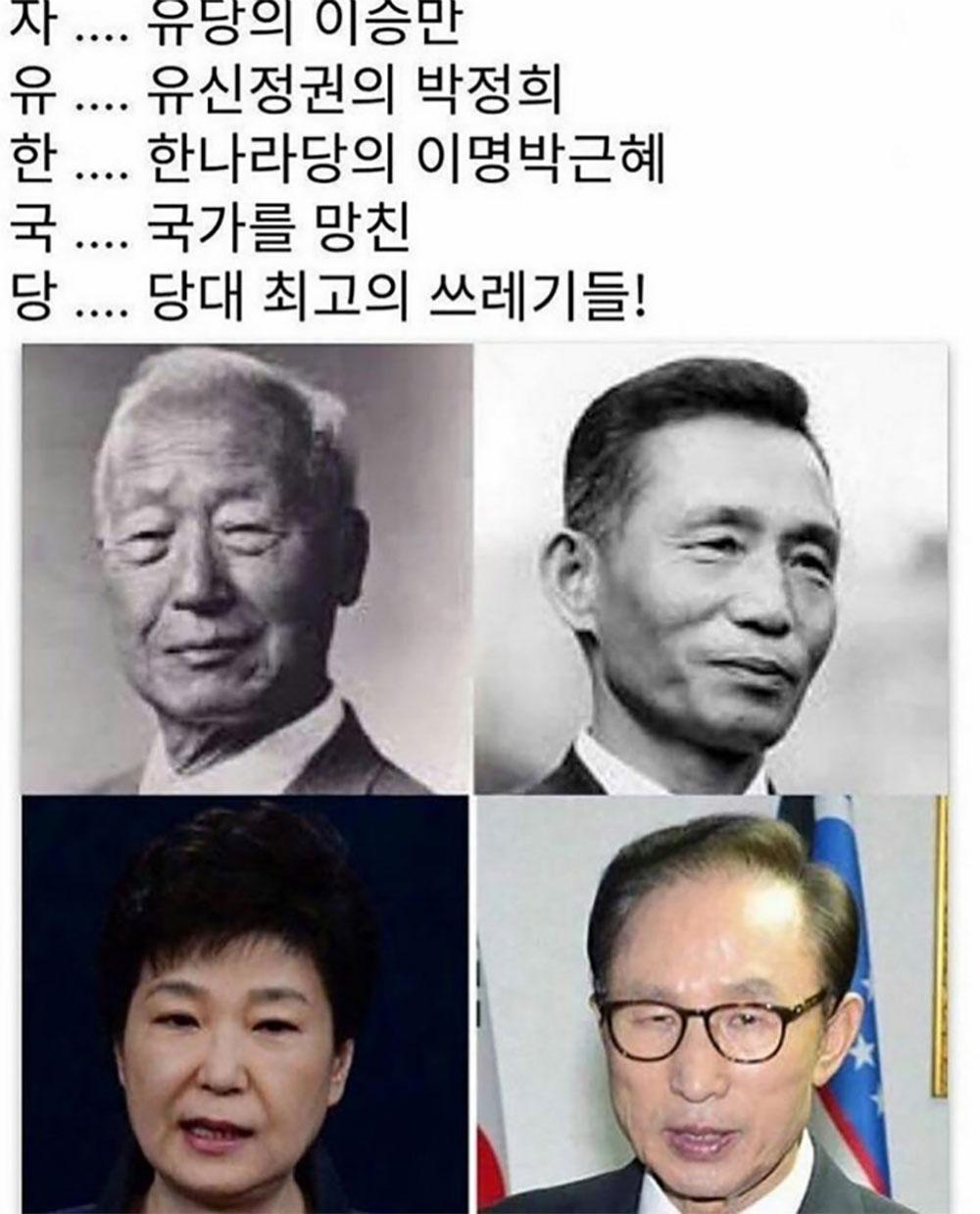 자유한국당 5행시 이벤트 장원급제 감이라는 댓글은 과연 무엇?