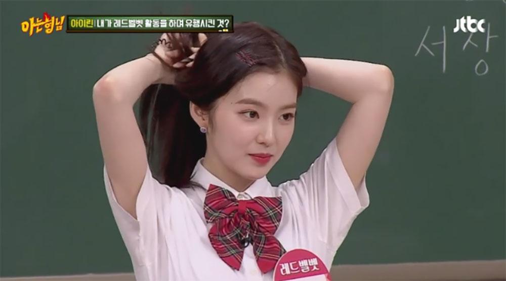 """'아는형님' 레드벨벳(Red Velvet) 아이린, 반박할 수 없는 꽃미모 발산…""""이야, 예쁜 애네"""""""