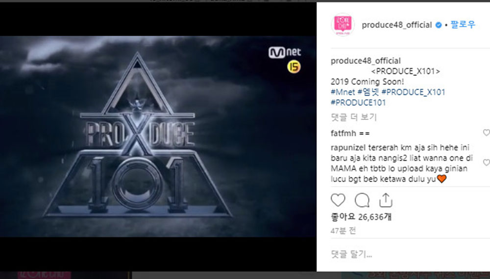 '프로듀스48' 인스타, '프로듀스101 시즌4'(프로듀스X101) 예고 영상 게재