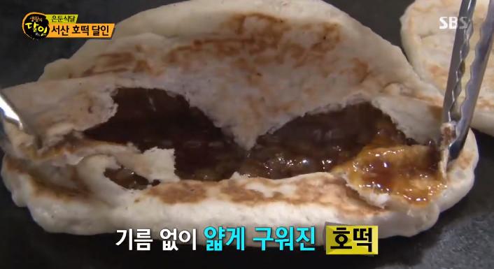 '생활의 달인-은둔식달' 서산 호떡 달인…47년 전통 맛집, 위치는?