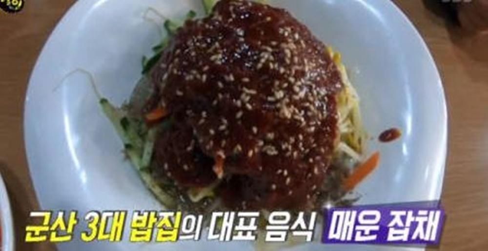 '생활의 달인-은둔식달' 군산 매운잡채, '감태 감싼 꽃게간장' 맛의 비법으로 알려져…맛집 위치는?