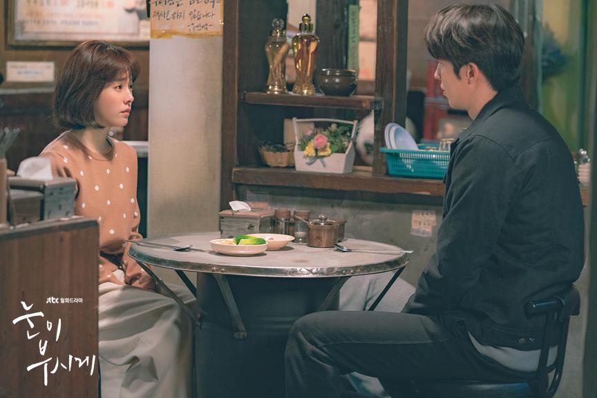 '눈이 부시게', 10회 엔딩으로 인생드라마 등극…몇부작-해석까지 뜨거운 관심