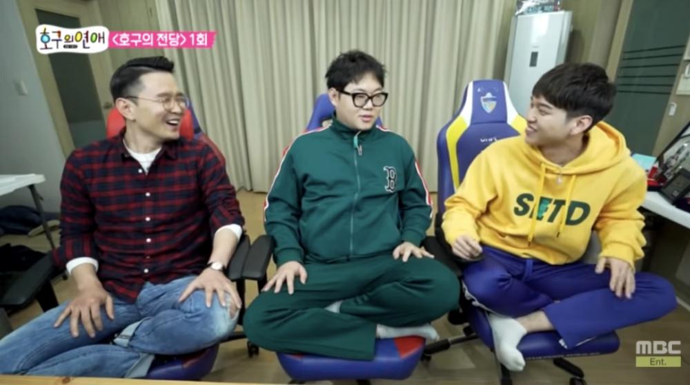 [종합] '호구의 연애' 감스트, 윤형빈-유재필과 '호구의 전당' 제작…130만 구독자 보유한 BJ 감스트가 해설하는 연애는?