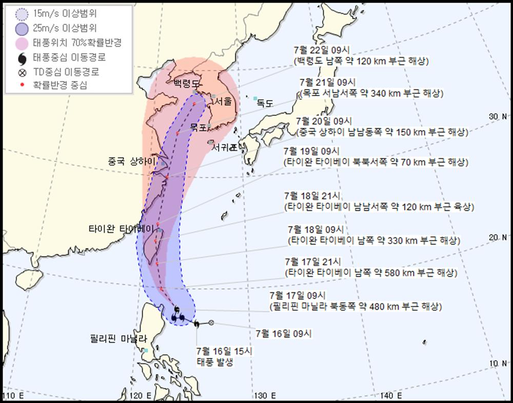 2019년 제5호 태풍 다나스(DANAS), 기상청 발표 예상 이동 경로 '21일 오전 목포 해상'