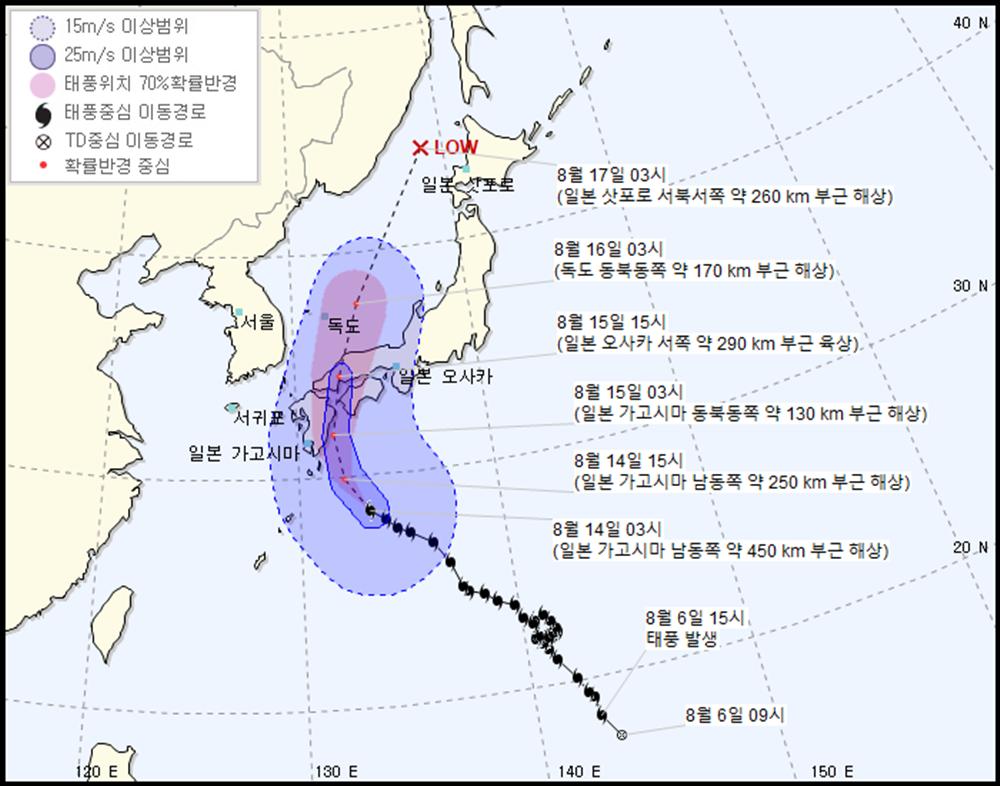 [오늘날씨] 14일 '낮 최고 35도의 폭염경보' 오후부터 강한 소나기 내려…'10호 태풍 크로사'의 국내 영향은?