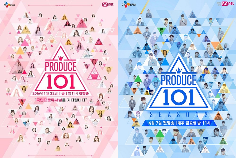 [이슈] 아이오아이(I.O.I)-워너원 탄생한 '프로듀스 101' 시즌1-2도 조작 의혹?…'데이터 차이 발견'