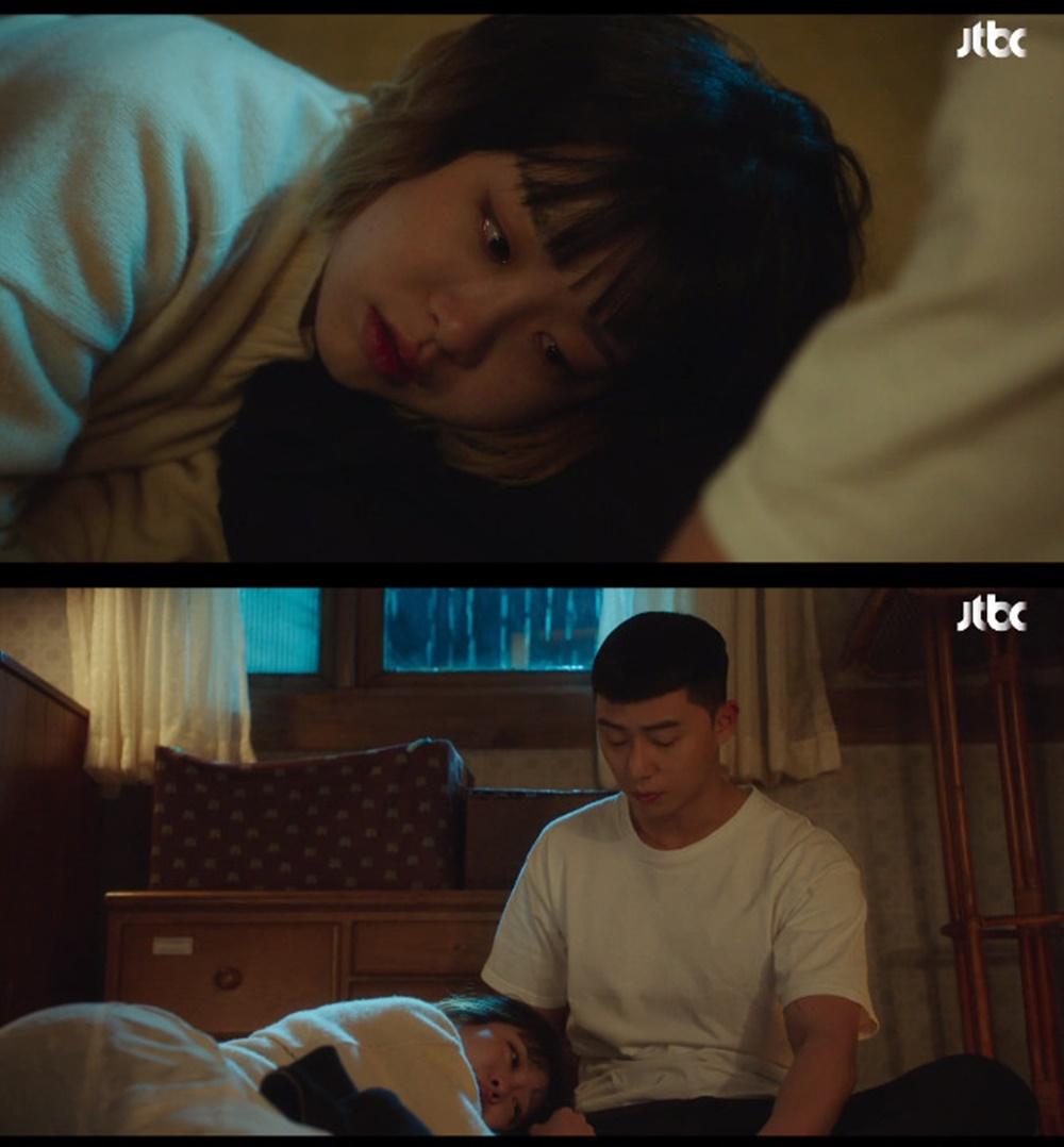 """'이태원 클라쓰' 김다미, 박서준 상처 어루만져…""""재방송은?"""""""