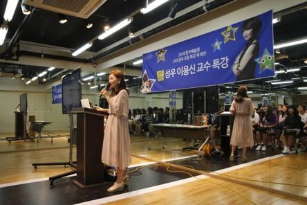 KAC한국예술원 성우과정 스타 성우 이용신교수와 함께하는 진로체험 특강