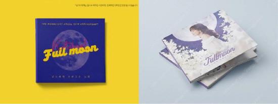 '달빛천사' OST 성우 노출, 그리고 '육군 몸짱달력' 속 생도 정복 논란