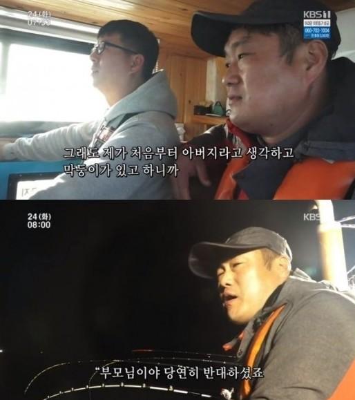 '나이 차' 포커스 맞춘 言 부작용…'인간극장-가족의 재탄생' 후폭풍