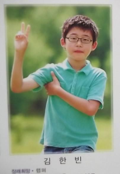 비아이, 남다른 어린 시절 모습 보아하니?...안경써도 빛나는 훈훈 비주얼 자랑