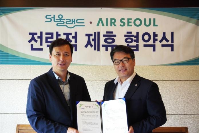 """에어서울-서울랜드, 업무 제휴…""""탑승권으로 서울랜드 50% 할인"""""""
