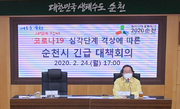 허석 순천시장, 코로나19 대응위해 국외출장 취소