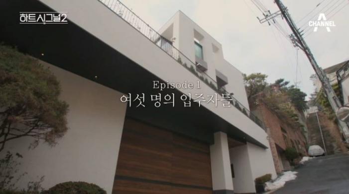 '하트시그널 시즌2' 럭셔리한 시그널 하우스 선공개…'화들짝'