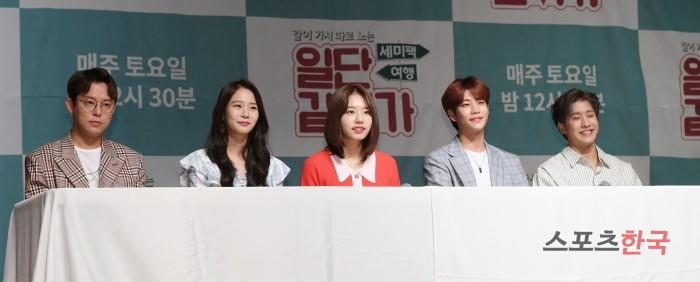 토니안·한승연·김소혜·아스트로 진진·MJ '집중 집중' (일단 같이 가 제작발표회)
