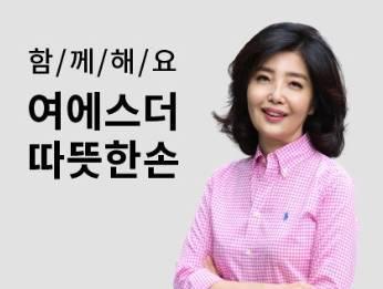 '여에스더 따뜻한 손' 캐시슬라이드 초성퀴즈 등장…정답 뭘까?