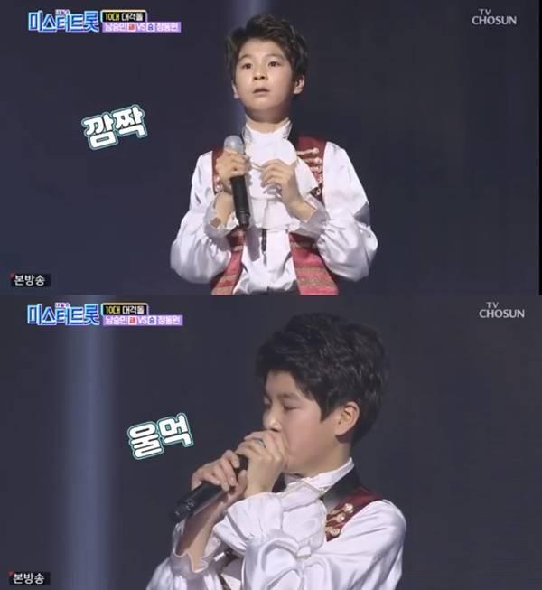 '미스터트롯' 정동원, 남승민 제치고 승리