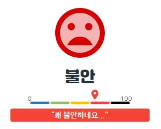 coronaita(코로나있다)로 '코로나19 위험지역' 실시간 확인…파란색→검은색 순