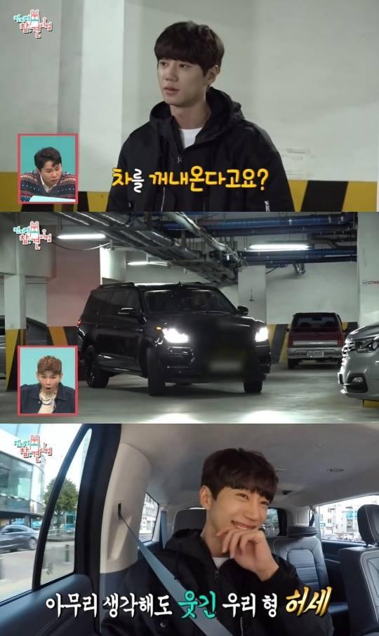 '전참시' 유키스 이준영 매니저, 차까지 빌려 '허세'…