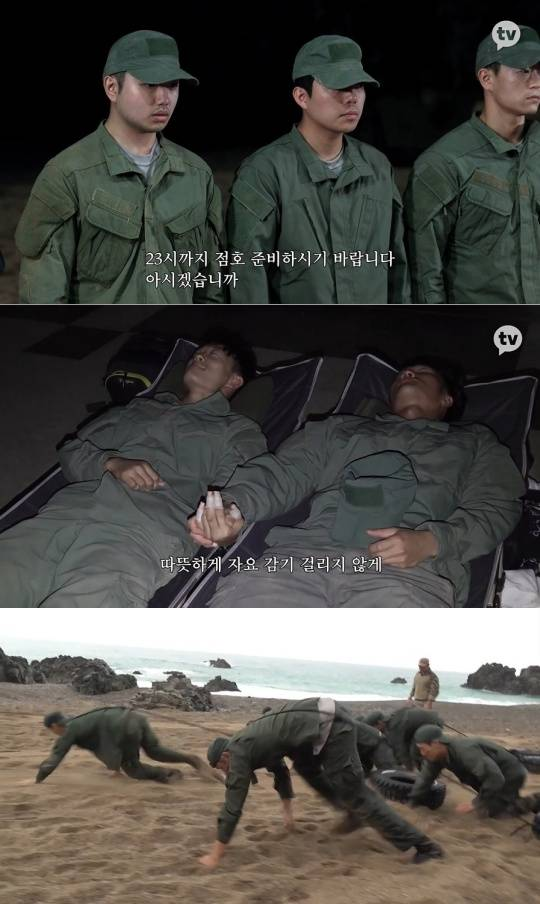 카카오티비, '가짜사나이2' 새 에피소드 공개…