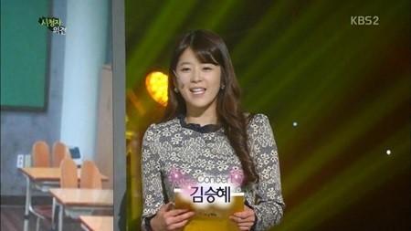 '미녀 개그우먼' 김승혜, 청순하게 퇴장하는 순간…'뭔가 보였는데?'