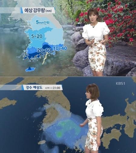 날씨예보, 서울날씨·대전날씨에 관심↑…마약야구 볼 수 있나?