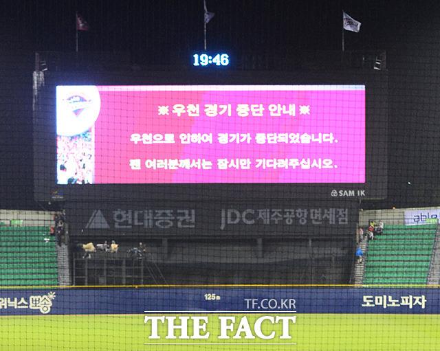 대전 날씨, 한화 이글스 경기 '우천 취소'될까