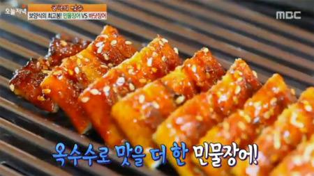 생방송오늘저녁, 국내산 민물장어 맛집 소개 '헉'