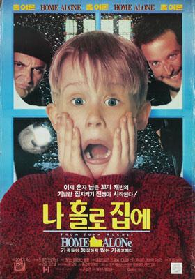 크리스마스 tv편성보 보니…'반갑다, 나홀로집에 그리고 해리포터, 슈렉'