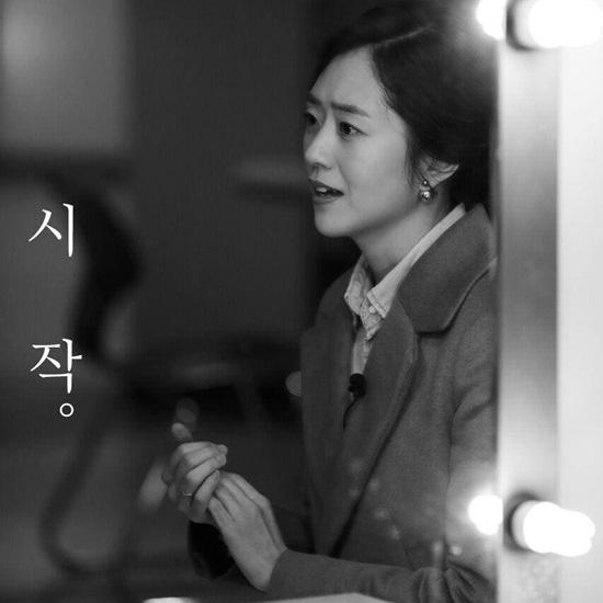 고민정, SNS 프로필 사진 교체