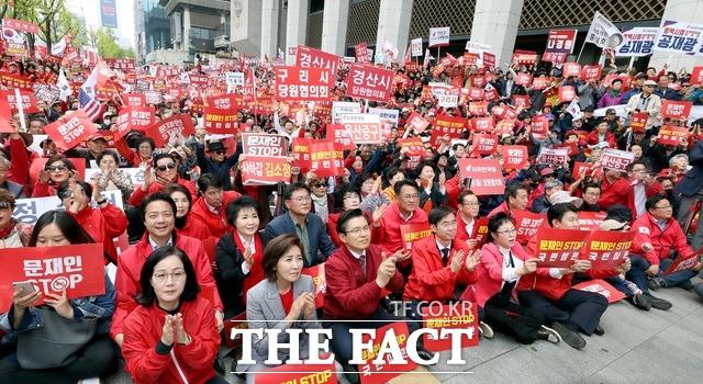자유한국당, 주말 서울 도심서 '문재인 STOP' 정부 규탄 집회