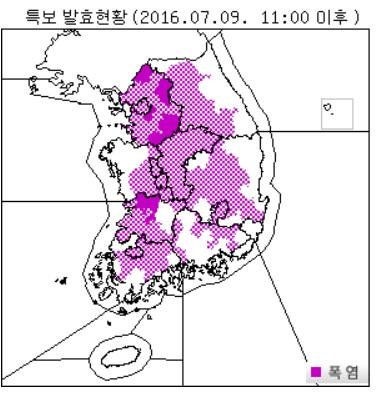 [날씨 특보] 전국 폭염주의보, 45℃까지 치솟는다는데, 열지수(Heat Index)란? 기상청 날씨예보 서울날씨 광주날씨 대구날씨 부산날씨 세종날씨 폭염 행동요령