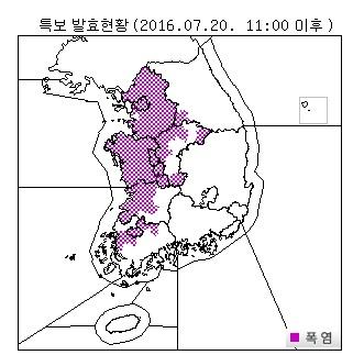 [날씨 특보] 폭염주의보 확대 발령, 낮최고 48℃까지 Heat Index...서울날씨 광주날씨 세종날씨 오늘날씨 내일날씨 푹푹찌는 무더위 기상청 날씨 예보
