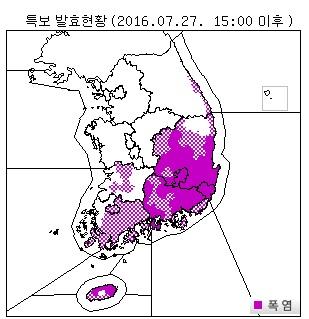 [날씨 특보] 폭염경보 확대 발령, 낮최고  53℃까지 Heat Index... 서울날씨 부산날씨 대구날씨 광주날씨 오늘날씨 내일날씨기상청 일기예보 날씨예보