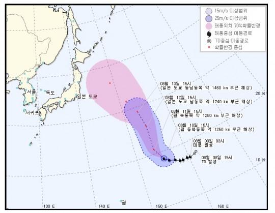 [기상청 특보] 태풍 제6호 꼰선 (CONSON) 시속104km 일본 동해 바짝 접근, 한반도 폭우 후폭풍은? 서울날씨 부산날씨 울산날씨 대전날씨 광주날씨 창원날씨 오늘날씨 내일날씨 기상청 폭염경보 일기예보