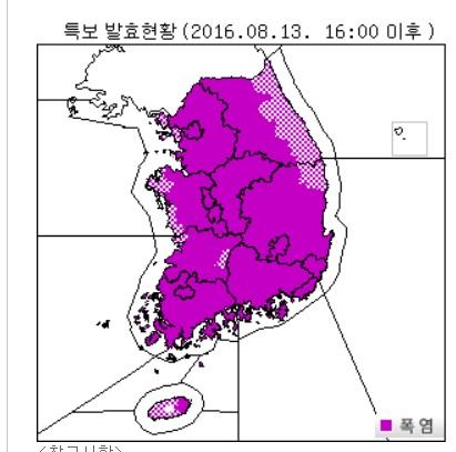[오늘 날씨 특보] 폭염경보 또 확대 발령, 낮최고 53℃까지 Heat Index 광란... 서울날씨 부산날씨 대구날씨 인천날씨 울산날씨 창원날씨 기상청 폭염주의보 지역안내