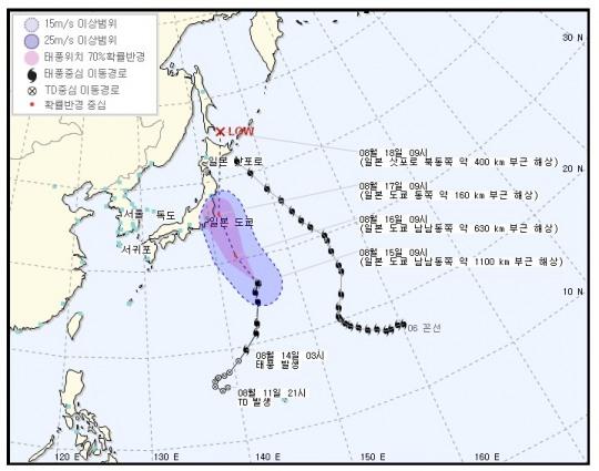 [기상청 말복 태풍 특보] 제7호 태풍 찬투(CHANTHU)가 다가온다. 시속104 km 일본 접근중... 서울날씨 부산날씨 대전날씨 대구날씨 오늘날씨 내일날씨 폭염경보 남부 곳곳 소나기