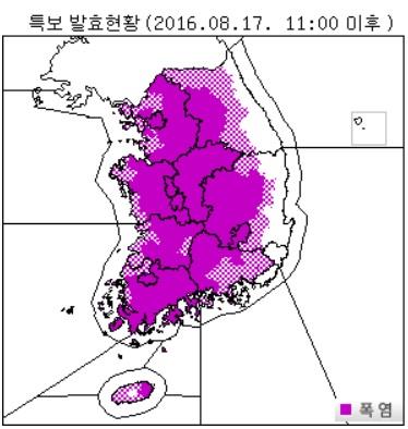 [오늘 날씨] 폭염경보 10일만에 해제, 7호 태풍 찬투 덕분에... 서울날씨 대전날씨 광주날씨 인천날씨 제주날씨 부산날씨 기상청 소나기 날씨예보