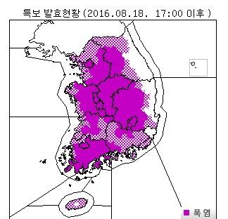 [기상청 날씨 특보] 더위가 한풀 꺾인다고? 아직은 아니다 내일날씨 낮최고 35도 폭염경보... 서울날씨 부산날씨 대구날씨 창원날씨 오늘날씨 기상청 소나기 날씨예보