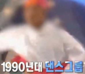 '핫이슈' 사회적 논란의 사진 한 장, '연예인출신 박수무당' 충격 진실은?... 의혹 급부상