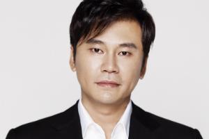 양현석, 8년만의 YG엔터테인먼트 세무조사에 긴장