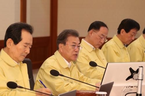"""문재인 """"신종 코로나가 경제에 미칠 영향에도 총력대응해야"""""""