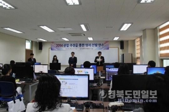 영덕교육지원청, 관찰 추천 영재 선발 연수회