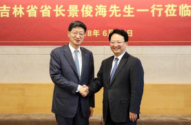 박근태 CJ대한통운 사장, 중국 길림성 대표단과 회담